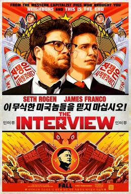"""The Interview ""poster"